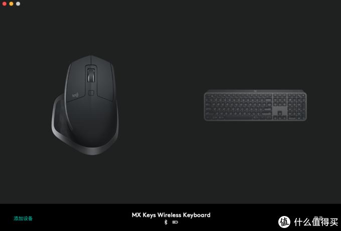 键鼠共享软件截图一