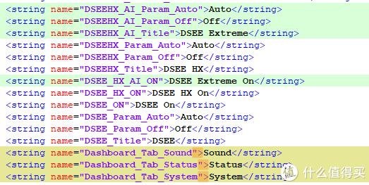软件代码曝光:索尼WH-1000XM4可同时与两个设备配对
