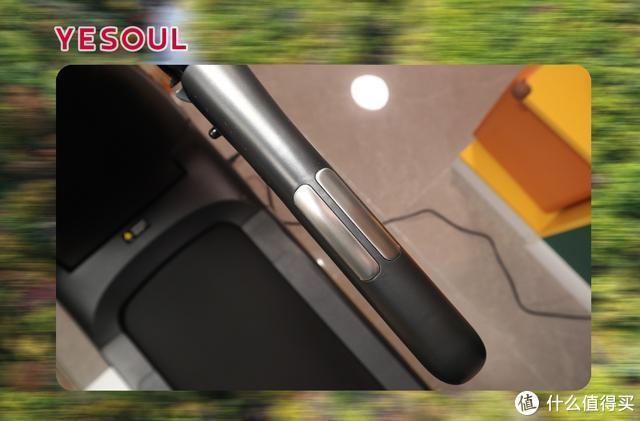 YESOUL野小兽零重力智能炫彩跑步机P30测评