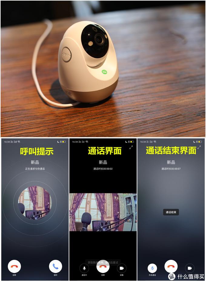 2K画质双向语音-360智能摄像机AI版