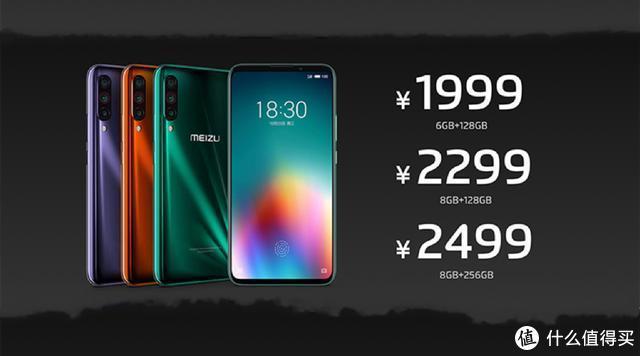 2000元价位购机指南:这5款4G旗舰比5G中端手机更香