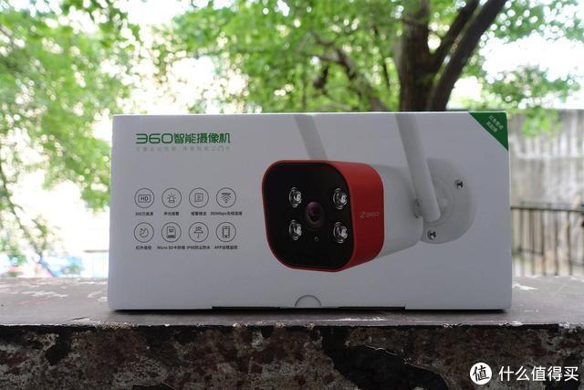 让家交由360户外智能摄像机红色警戒高配版来看护,我放心