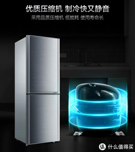 618想添置一台冰箱?却不知道如何选择?冰箱选购攻略推荐给你