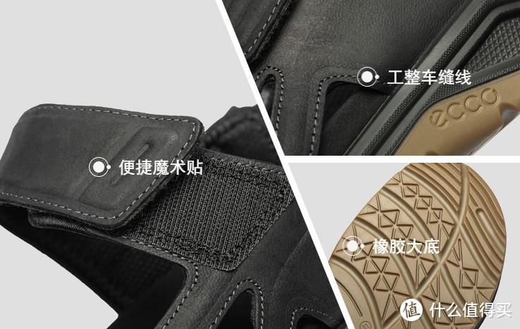 鞋底浅色橡胶和深色鞋身,形成撞色设计