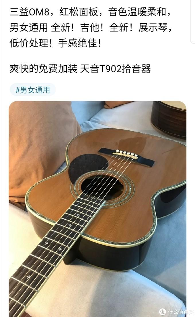 多想在平庸的生活拥抱你。大叔也能弹吉他!顺带聊聊新手怎么选乐器