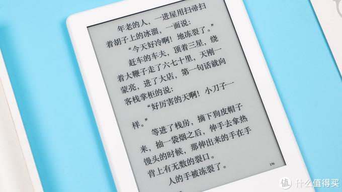看电子书性价比之选:KindleX咪咕 电子书阅读器晒单