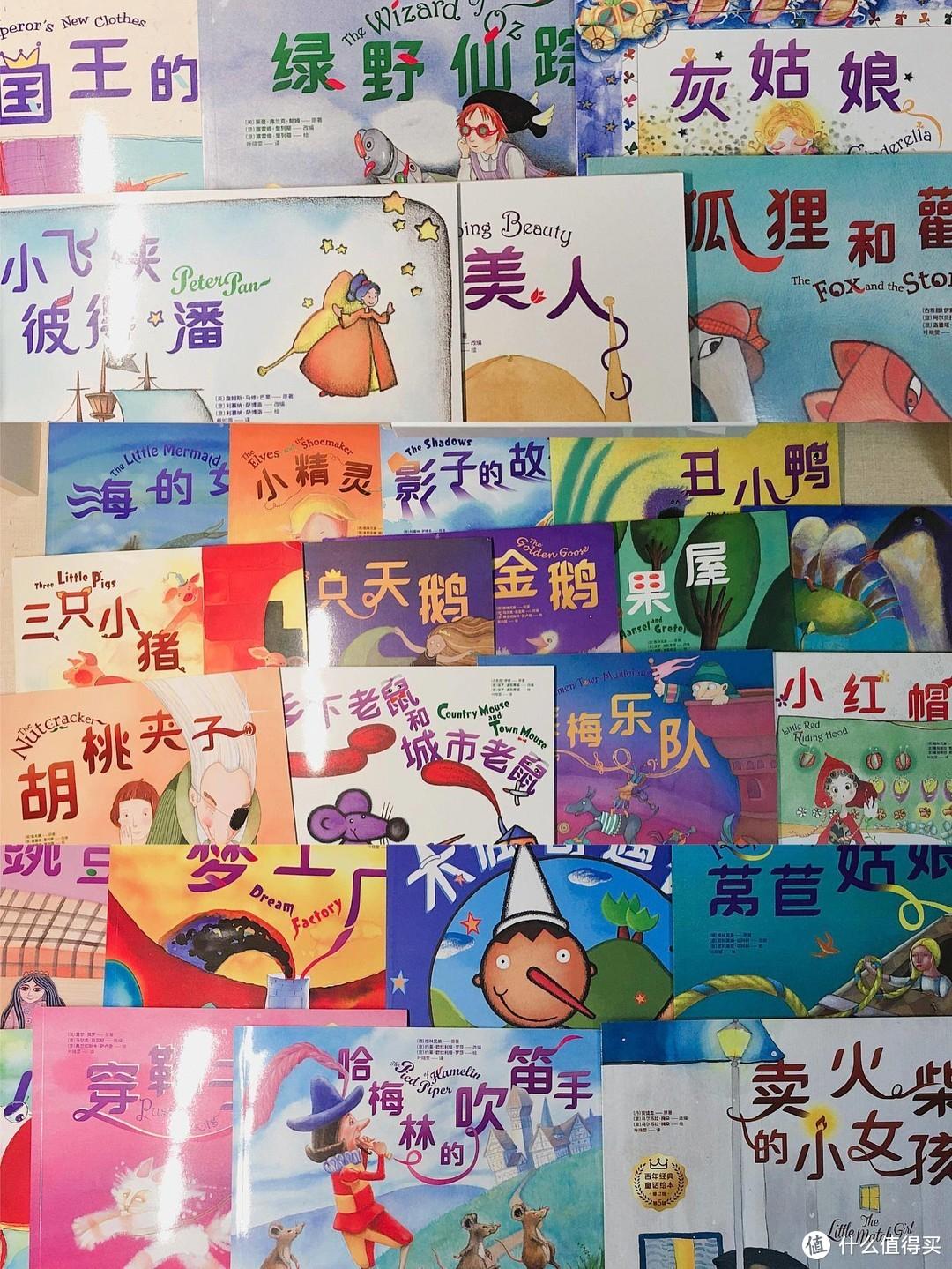 【童话故事书大剖析】挑选最适合3-6岁儿童亲子or自主阅读的童话书