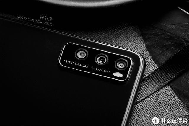"""""""千元5G,一步到位""""华为畅享Z让5G手机触手可及"""