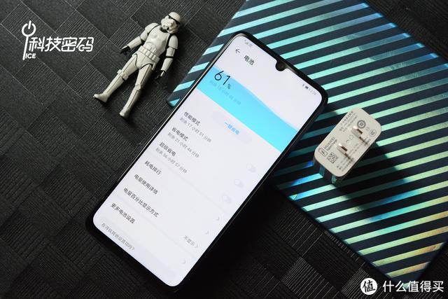 华为畅享Z体验分享:5G双模六频段+全场景AI三摄表现超出预期