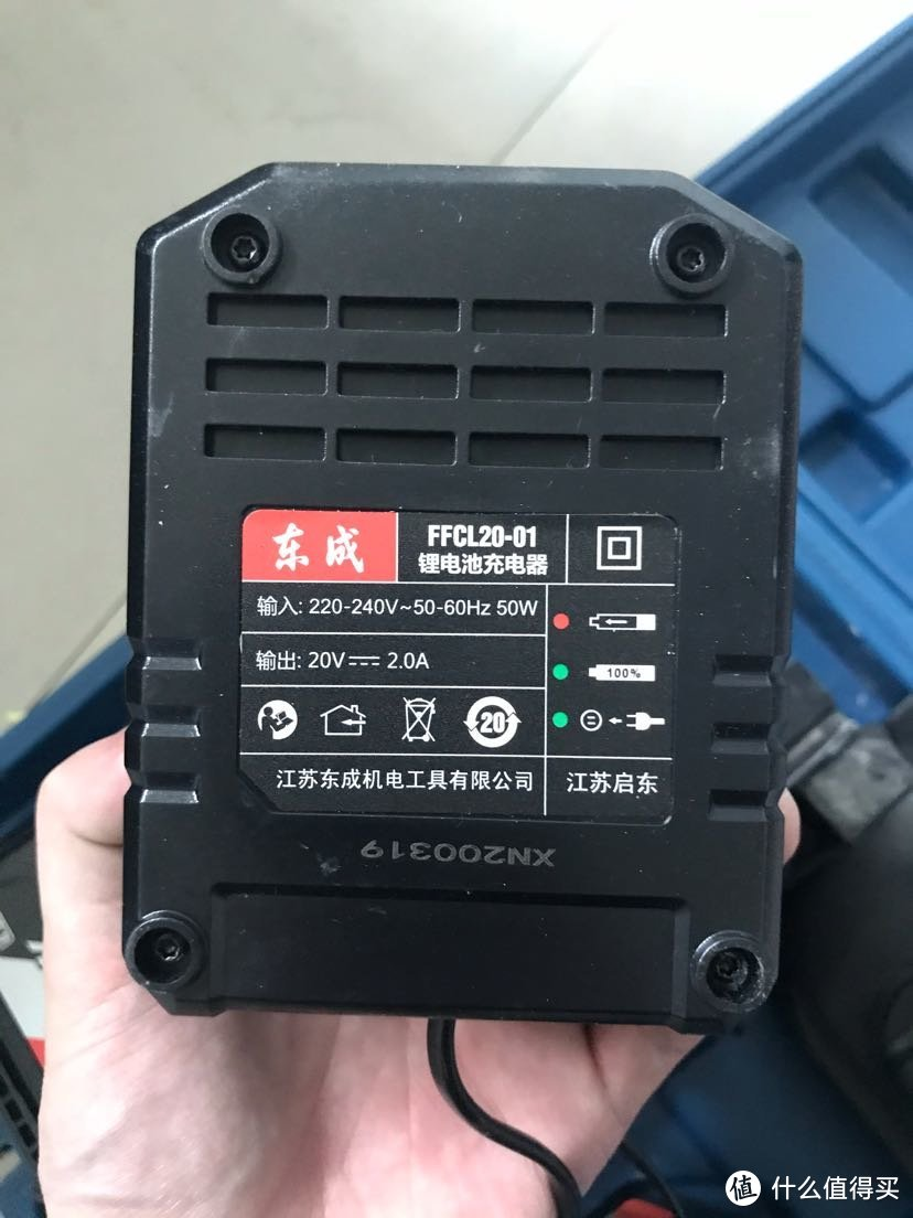 无线就是方便!搬砖青年工作利器之东成无线充电电锤分享