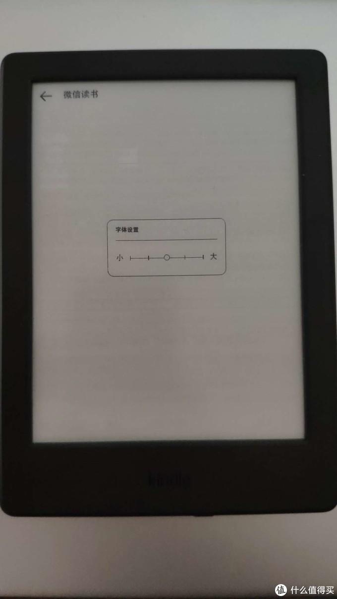 字体设置(一般中就可以了)