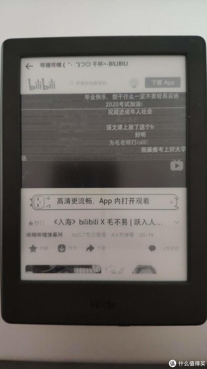 字幕君表示已经无法加载了