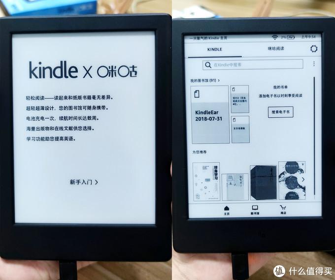 又是打卡:咪咕版kindle到手就失望,自己搭建平台推送 RSS 订阅到 Kindle
