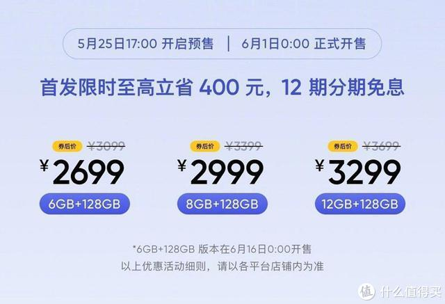 配置挑不出毛病 realme X50 Pro 玩家版首发限时价2699元起,这是真香