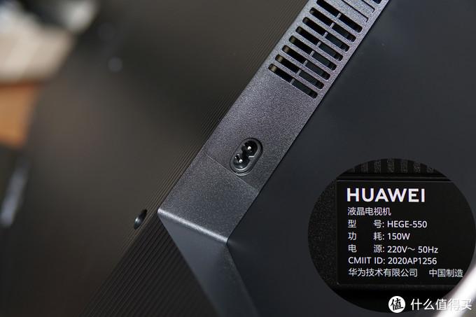 重新认识国产电视,从这台华为智慧屏 V55i评测说起