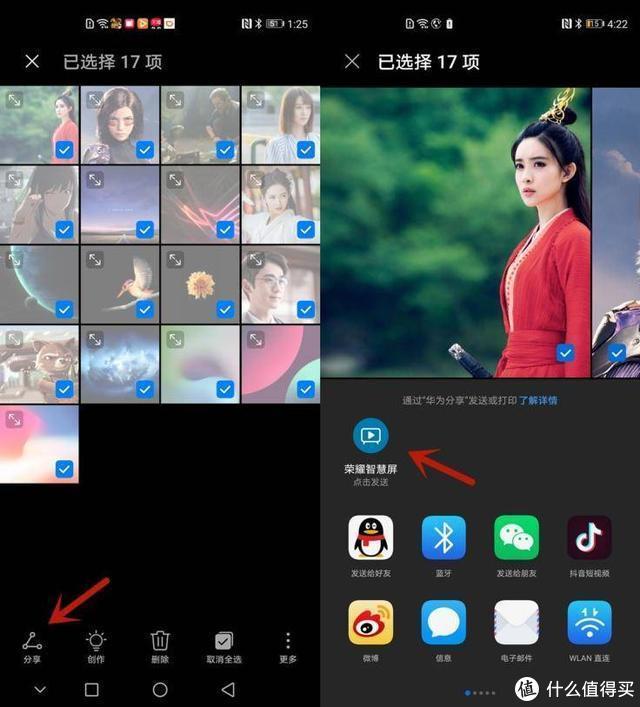 荣耀智慧屏PRO用户,可以用企业级应用WeLink了,大屏体验再获升级