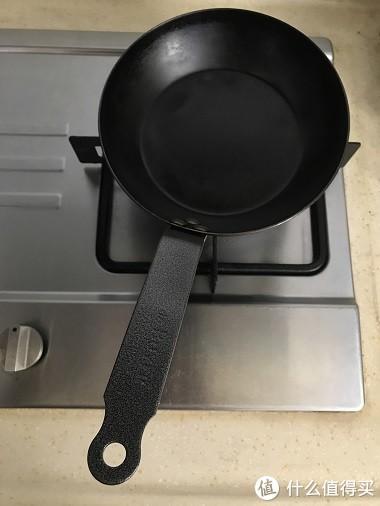 强力蓝刚20cm平底煎锅,购入价格约180RMB