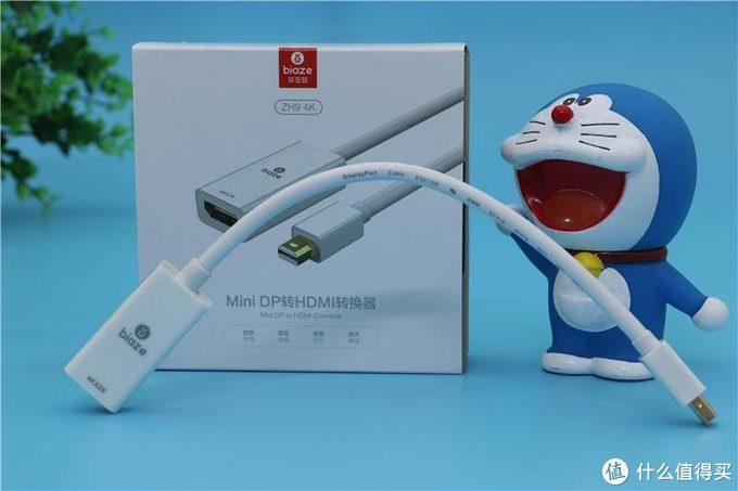 毕亚兹miniDP转HDMI转接器,拓展你的老苏菲婆三(Surface Pro 3)上大屏