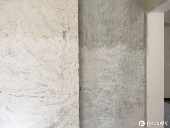 铲掉图层的墙体