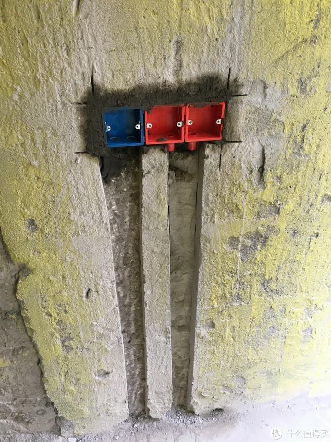 开关插口墙上线槽