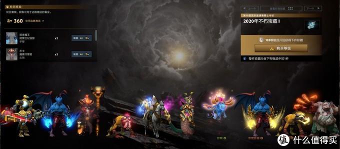 《DOTA2》TI10勇士令状已加入客户端 购买可得海量游戏内容和全新功能