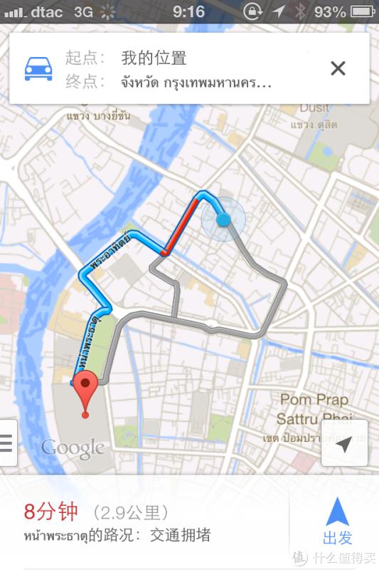 万里走单骑,自驾东南亚:曼谷(Bangkok)