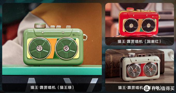 618音频产品选购攻略:让好音乐陪你温柔一夏