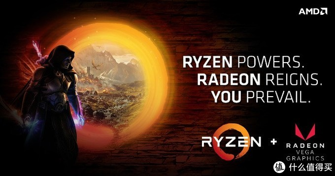 队友助攻:AMD新Ryzen 4200GE、4400GE、4700G等APU曝光兼容B550
