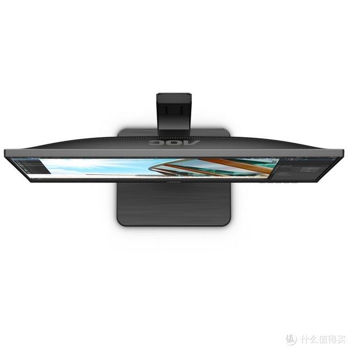 色彩表现优秀、多达十款:AOC冠捷 发布P2系列 办公、设计显示器