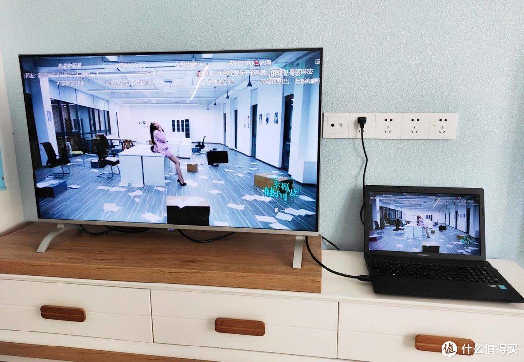 "4K高清屏追""幸福触手可得"",用毕亚兹HDMI连接线秒转大屏"