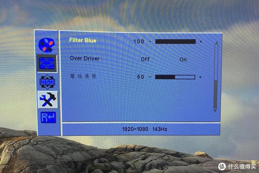 夏小辰玩机 篇二十一:144Hz 1800R的千元护眼显示器推荐:雷神TR-C27H144使用评测