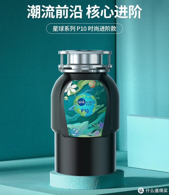 618垃圾处理器选购看这一篇就够了——5大主流品牌10款型号垃圾处理器大起底!