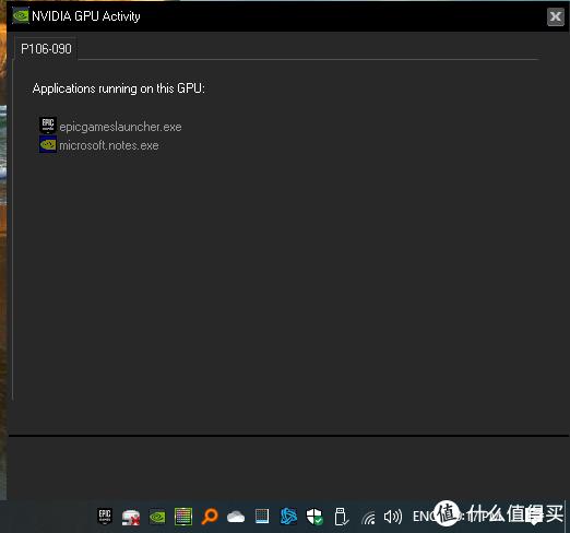 启动游戏后发现没使用NVIDIA GPU