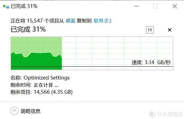 市场搅局者?东芝存储改名铠侠,1TB容量飙升3.14GB/s读写速度