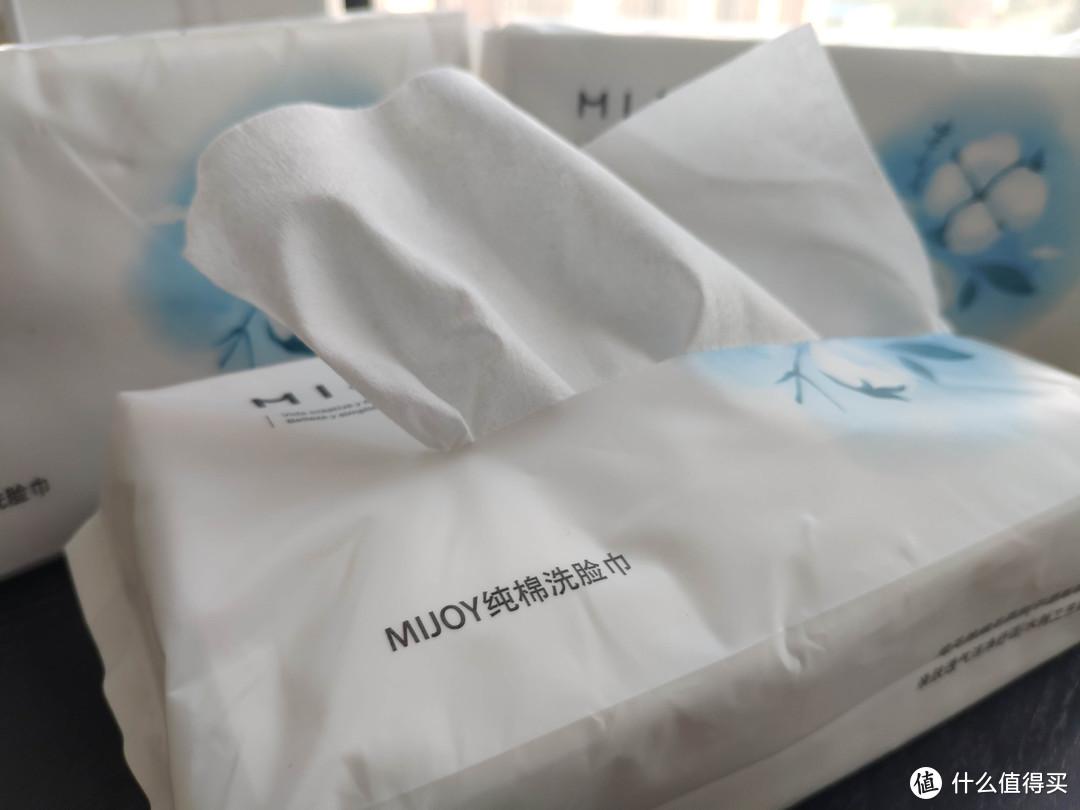 618小米商城小红包消灭好物,MIJOY纯棉洗脸巾