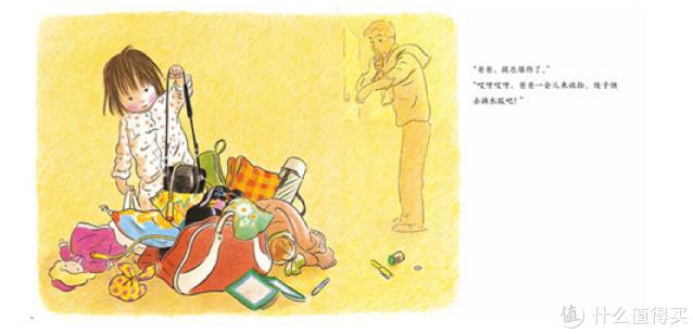 谁说童书只能孩子看~30多本适合亲子共读的绘本清单!上来第一本就能把我给看哭了
