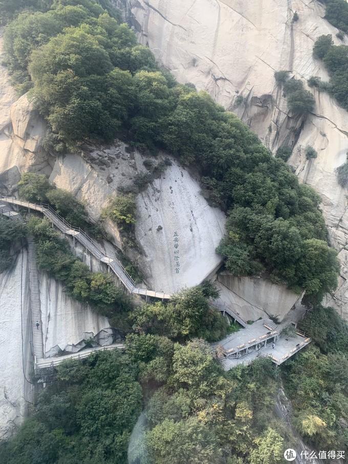 西安周边游必去景点----西岳华山