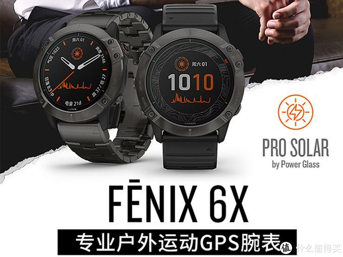 618值得买的运动腕表