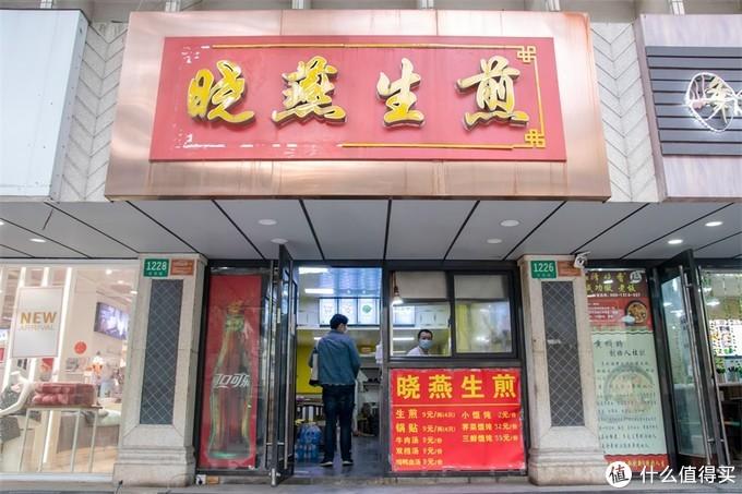2020年上海生煎包指南,好吃的店家都在这儿了