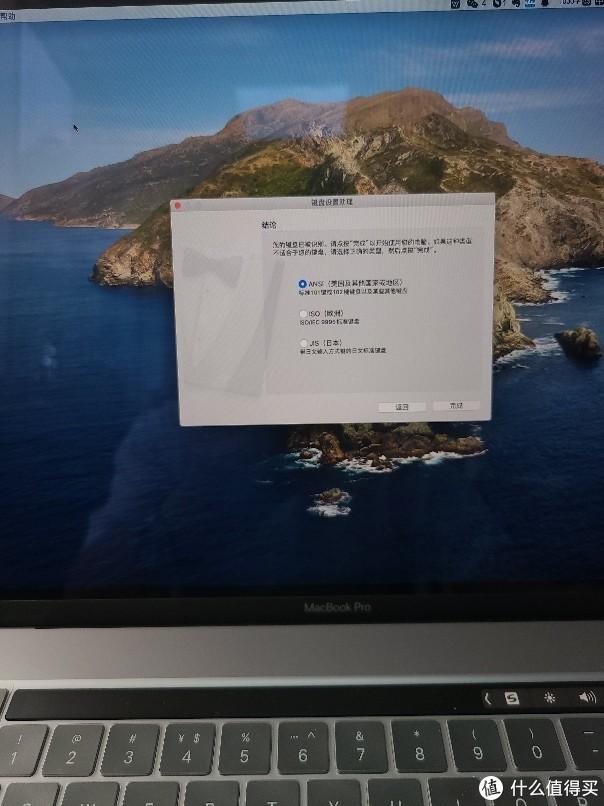 连mac book第一次要稍微设置一下,傻瓜式操作即可