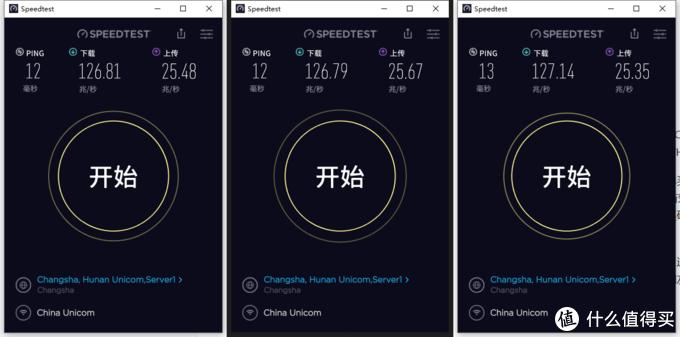当WiFi 6 遇见 Mesh 能否彻底解决家庭网络死角与延迟问题?试一试就知道了