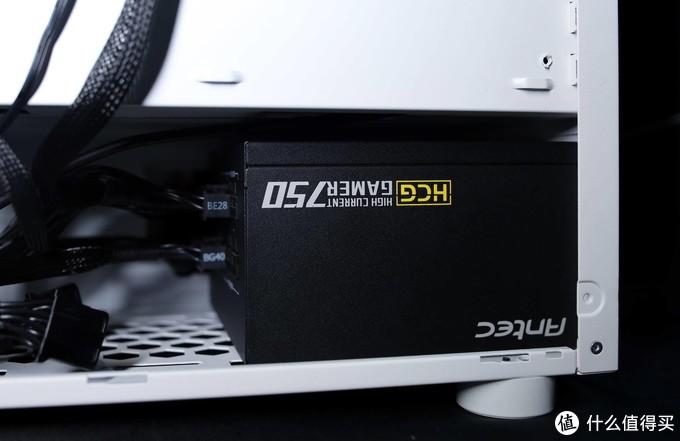 750W黄金性价比!安钛克HCG750电源使用体验