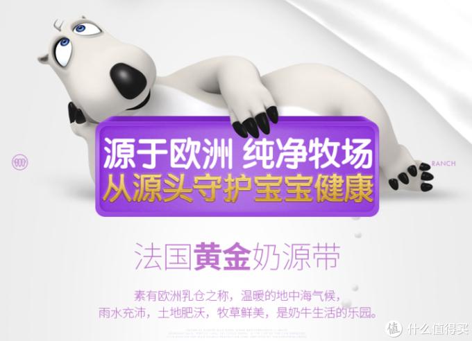 二胎奶爸分享 儿童节除了买玩具 送宝宝喜欢的卡通周边儿童牛奶也不错