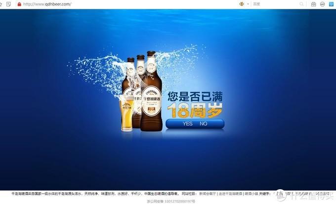 颜值与口感并存——千岛湖樱桃啤酒试饮体验