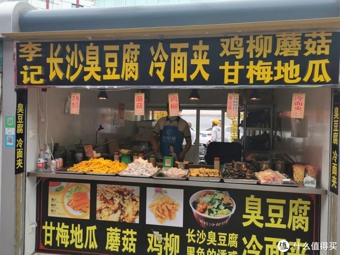 丹东这家小摊的炸蘑菇是不要钱吗,老板好耿直