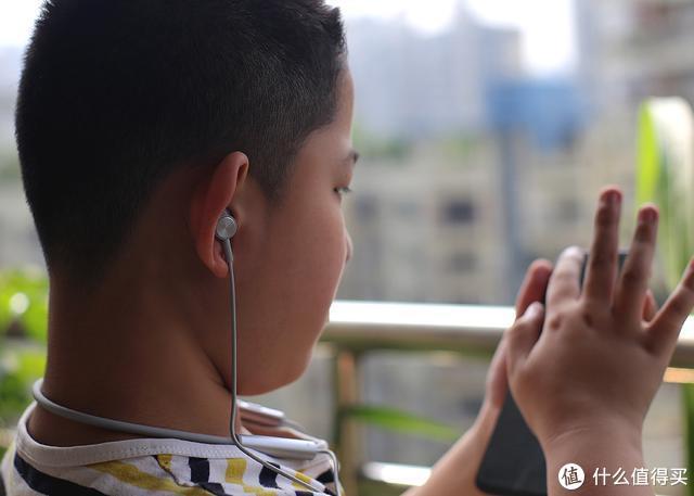 超低延迟自由聆听,小米Line Free颈挂蓝牙耳机
