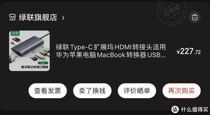 MacBook用户的必需品-扩展坞