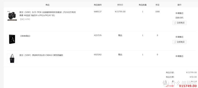 神机SONY A7M3配得上 299MB/S的SD神卡吗?