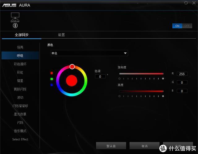浑然天成的极致沉浸感,ROG STRIX XG27WQ电竞显示器评测