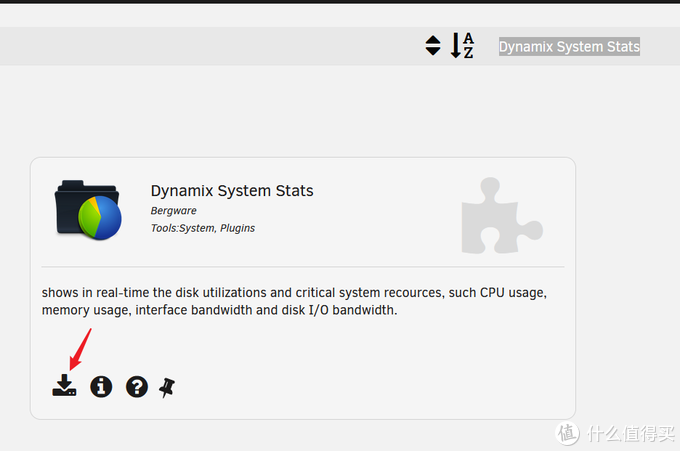 NAS最强攻略:使用UNRAID系统,搭建ALL IN ONE全过程!超万字教程,绝对干货!